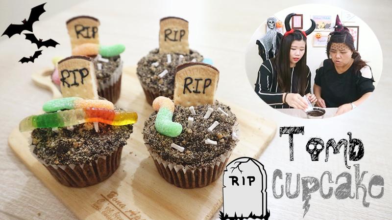 Tomb Cupcakes 墳墓杯子蛋糕