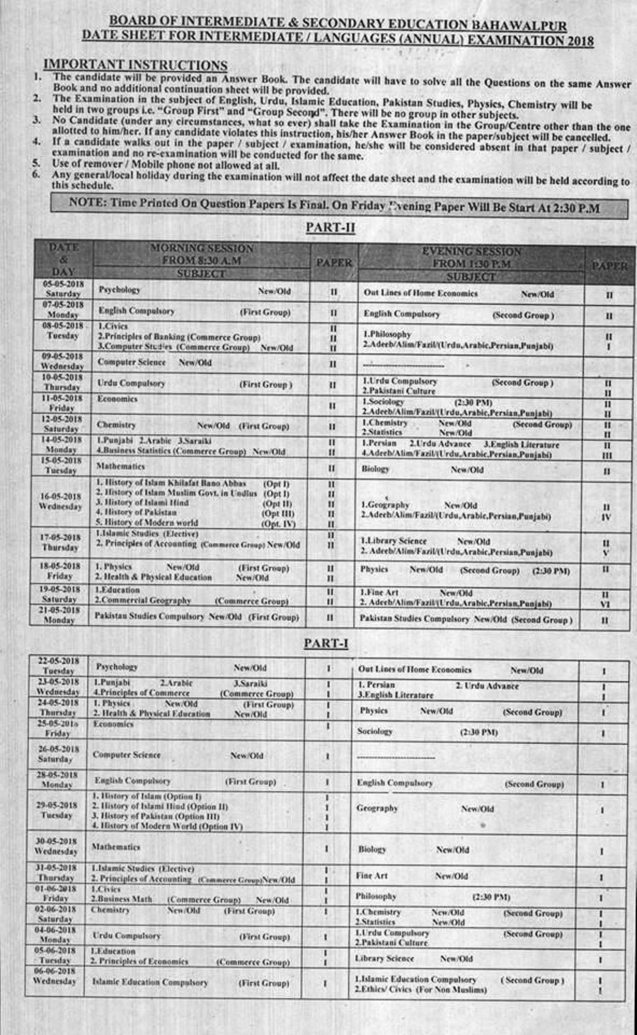 Date Sheet 2018 1st Annual Examination Intermediate Board of Intermediate and Secondary Education Bahawal pur