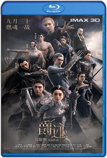 L.O.R.D: Legend of Ravaging Dynasties (2016) HD 1080p y 720p Latino
