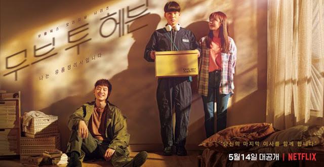 Drama Korea Move to Heaven Sub Indo