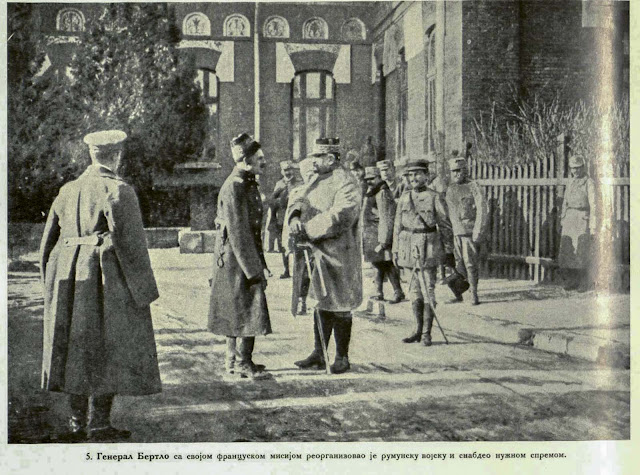 General French Berthelot with his mission reorganized the Romanian Army and equipped it with the most necessary things