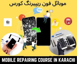 mobile repairing course in Karachi