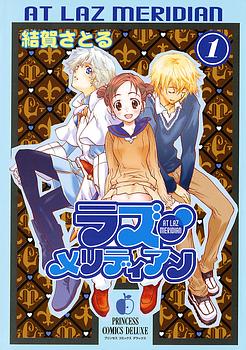 Laz Meridian Manga