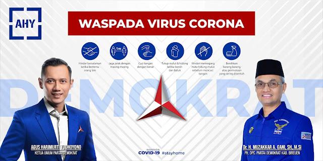 Banner Demokrat peduli (Cegah virus corona)