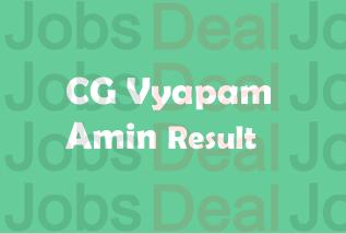 CG Vyapam Amin Result 2017