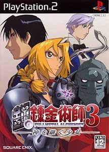 Fullmetal Alchemist 3 Kami o Tsugu Shoujo Ps2 ISO MG-MF