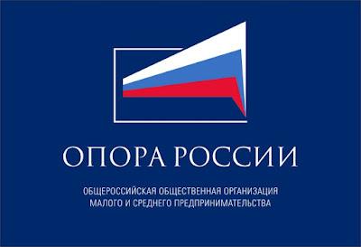 OPORA Russia public association.