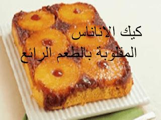 https://www.cookclub1.com/2015/09/blog-post_96.html