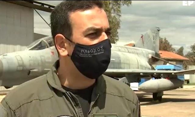 Αναστάσιος Ανδρονικάκης: Ο καλύτερος πιλότος στο NATO είναι Έλληνας και Κρητικός!