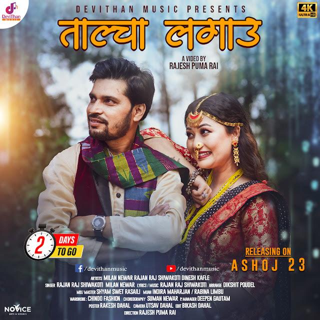 Talcha Lagau | 2 Days to Go | Devithan Music | Ashoj 23