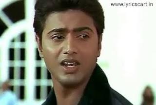 Chokher Jole Vasiye Dilam (চোখের জলে ভাসিয়ে দিলাম) Lyrics in bengali-Poran Jai Joliya Re