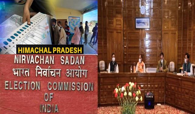 हिमाचल में अभी उपचुनाव नहीं चाहती BJP: निर्वाचन आयोग को भेजेगी स्थगन का प्रस्ताव