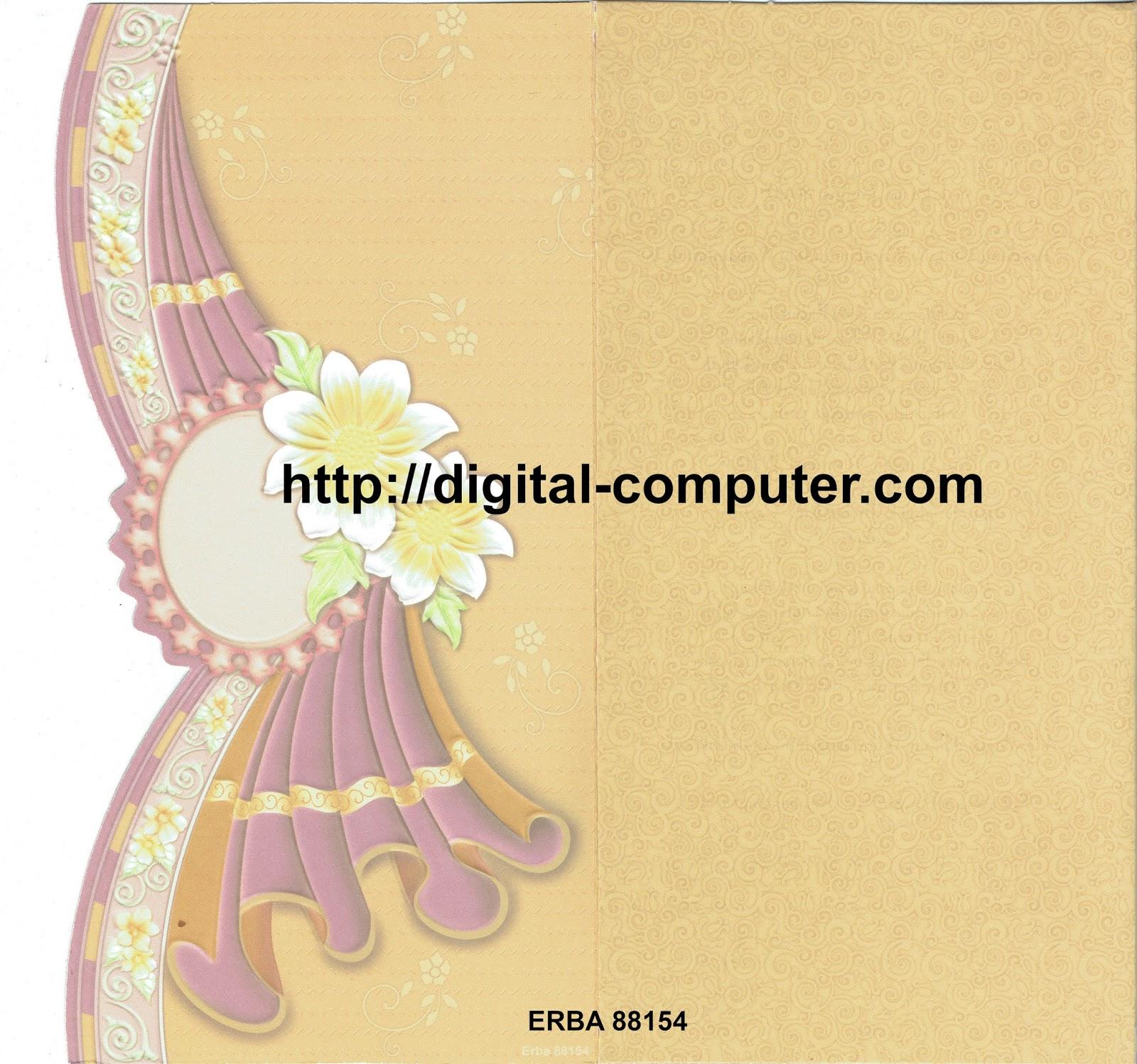 Undangan Softcover ERBA 88154