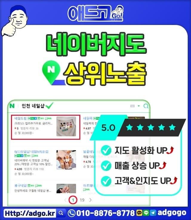 월평2동마케팅노하우