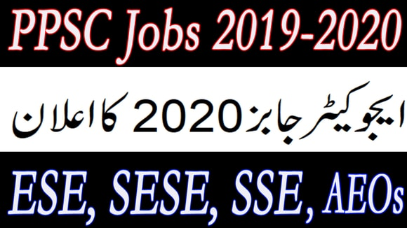 Latest PPSC Education Jobs 2020
