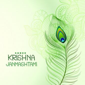 krishna photo , radha krishna ,krishna bhajan ,krishna images, radha krishna image  ,Janmashtami  janmashtami 2019,Krishna Photo,krishna photo,krishna images,radha krishna image,janmashtami images,radha krishna photo,happy janmashtami images,lord krishna images,krishna picture,krishna janmashtami images,radha krishna pic,krishna pic,radha krishna serial images,lord krishna photos,radha krishna image love,little krishna images,krishna photo hd,shri krishna photo,krishna images hd,radha krishna hd wallpaper,radhe krishna image,radha krishna images hd 3d,radha krishna images hd,lord krishna images hd,shri krishna image,radhe krishna photo,sri krishna images,krishna bhagwan ki photo,radha krishna images new,sri krishna photos,beautiful photos lord krishna,radha krishna picture,krishna ki photo,lord krishna images hd 1080p,radha krishna image full hd,radha krishna ki photo,krishna ji ki photo,god krishna images,krishna bhagwan ka photo,bal krishna image,radha krishna hd wallpapers 1080p,radha krishna images for whatsapp,krishna bhagwan photo,laddu gopal images,janmashtami photo,baby krishna images,shree krishna images,radha images,radha picture,lord krishna hd wallpaper,kanha image,lord krishna hd wallpapers 1920x1080,radha krishna holi images,krishna ji ka photo,krishna full images,shree krishna photo,radhe radhe image,god krishna photos,radha krishna photo hd,bal krishna photo,radha photo,radha krishna serial images hd,mallika singh images,krishna ka photo,sumedh mudgalkar images,krishna ki picture,bal gopal image,lord krishna pictures,radha krishna serial photos,laddu gopal pic,krishna hd wallpapers,little krishna photos,krishna ji photo,janmashtami pic,krishna jayanthi images,radha krishna ka photo,kanha ji ki photo,radhe krishna pic,krishna leela picture,krishna bhagwan image,krishna janmashtami photo,krishan ji ki photo,kanha ji pics,radhakrishna serial images,krishna pic hd,krishna bhagwan ki picture,cute krishna images,happy janmashtami pic,krishna bhagwan pictur