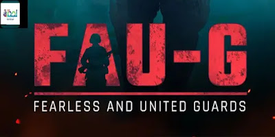 الهند تطلق لعبة حربية قوية (FAU-G) بعد حظر ببجي موبايل