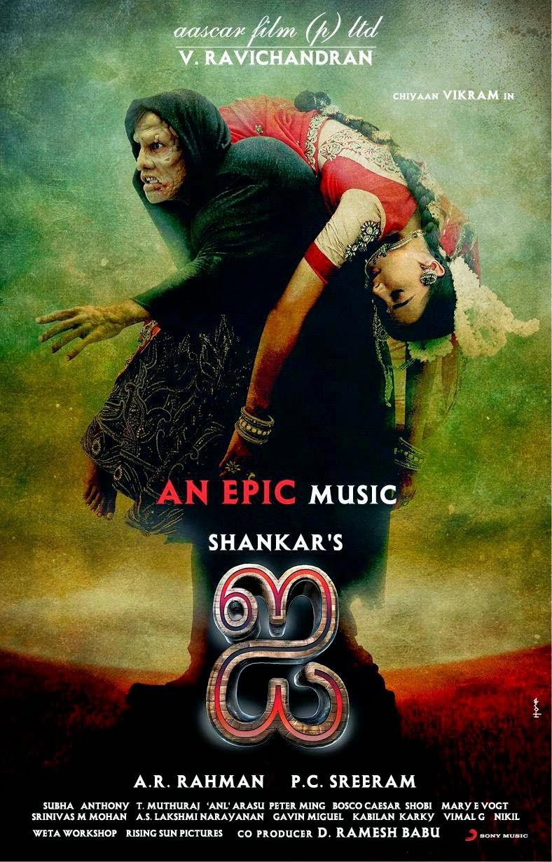 [hindi] ek paheli leela (2015) full movie download dvdrip link.