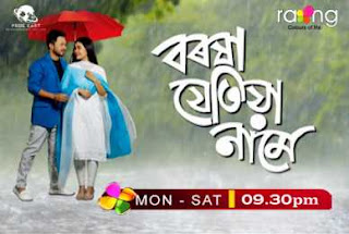 Boroxa Jetiya Naame Assamese Serial Cast, Story, Wiki