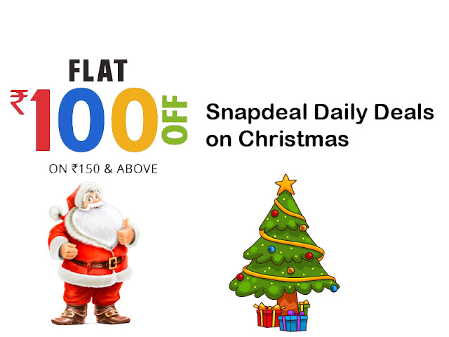 Snapdeal Christmas Offers on Gifts Discount Coupons 2016