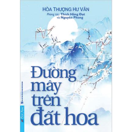 Đường Mây Trên Đất Hoa ebook PDF EPUB AWZ3 PRC MOBI