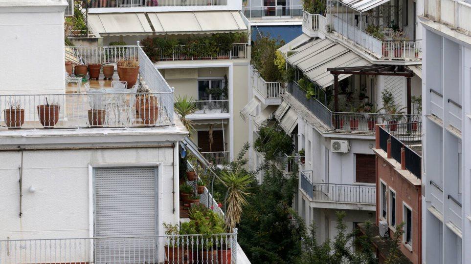Έναρξη λειτουργίας ηλεκτρονικής πλατφόρμας για την 1η κατοικία των ευάλωτων νοικοκυριών  Ρύθμιση σε έως  420 δόσεις