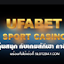 Favorite Casino Games With UFABET