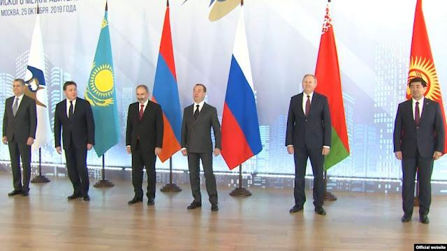 Armenia transfiere presidencia de la UEE