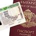 Bulgaristan'da pasaport ve kimlik kartları ücretleri ne kadar?