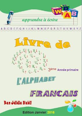 Livre De L Alphabet Francais 3eme Annee Primaire