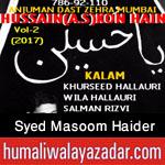 http://www.humaliwalayazadar.com/2016/09/syed-masoom-haider-hallauri-nohay-2017.html