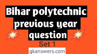 Bihar polytechnic previous year question Set 1