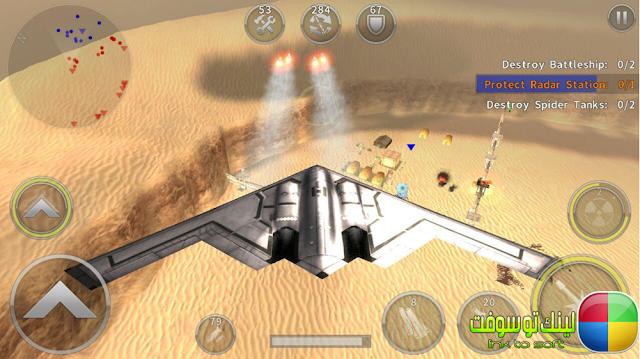 تحميل لعبة gunship battle helicopter 3d للكمبيوتر مجانا