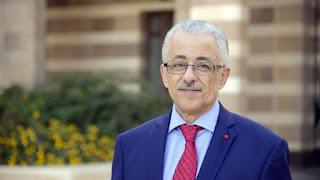 موعد اعلان نتيجة تنسيق الشهادات المعادلة العربية والأجنبية 2017
