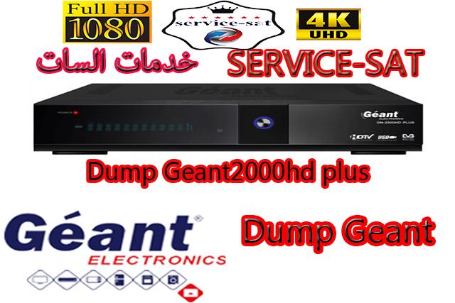Dump Geant-2000PLUS