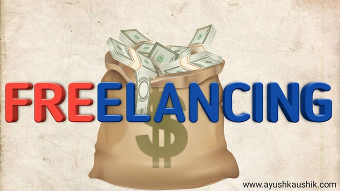 What is freelancing | earn money online | How to become a freelancer