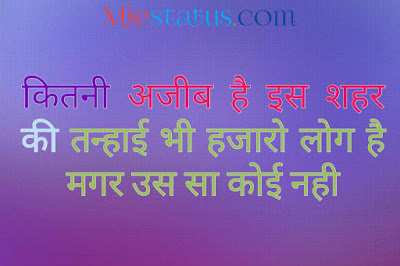 gulzar quote in hindi