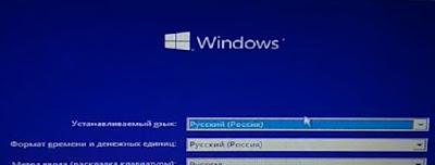 windows 10 установка чистая