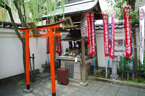 Ruins of Kira Yoshinaka's House, Ryogoku, Tokyo.