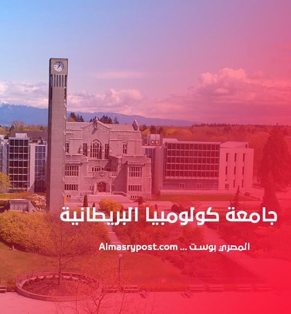 أفضل جامعات الدراسة في كندا