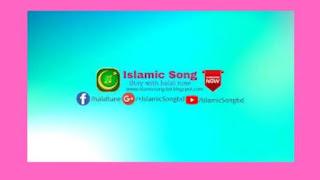 বাংলাদেশে গজল বা ইসলামি গানের ইতিকথা