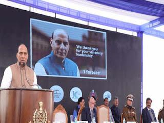 भारत की पहली हाई -टेक फॉरेंसिक लैब का उद्घाटन -