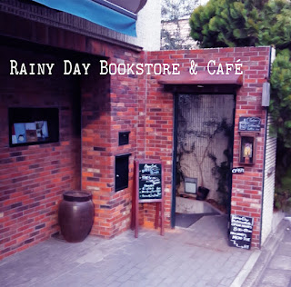 Rainy Day Bookstore & Cafe