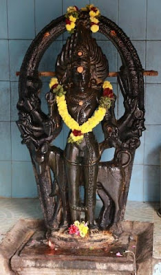 பைரவர் மந்திரம்