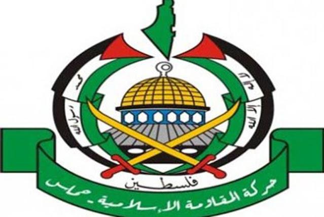 Hamas: AS tak akan Jadi Bagian dari Solusi Israel-Palestina
