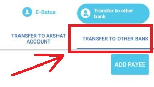 how to transfer money to bank