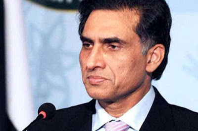 एजाज अहमद चौधरी अमेरिका में पाकिस्तान के नए राजदूत नियुक्त