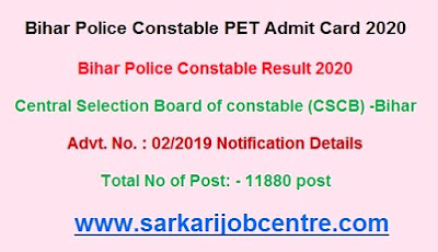 PET Admit Card Bihar Police constable Result 2020