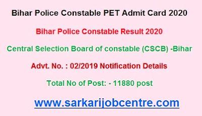 PET Admit Card Bihar Police constable Result 2020