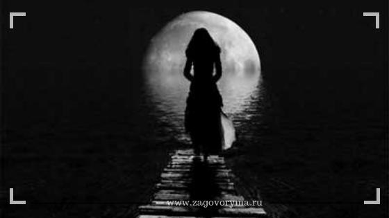 Внутренний демон: Черная Луна (Лилит) в знаках зодиака